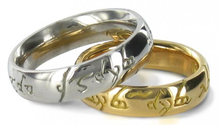 alliance de mariage, le choix d'une vie à deux